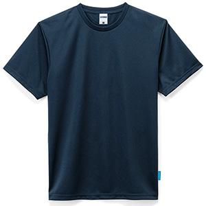 4.6オンス Tシャツ MS1152−8 ネイビー