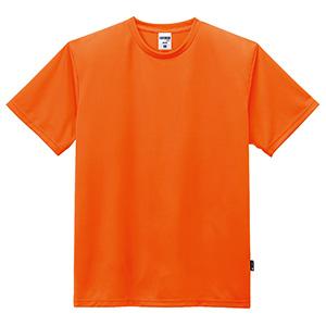 4.3オンス ドライTシャツ(ポリジン加工) MS1154−13 オレンジ