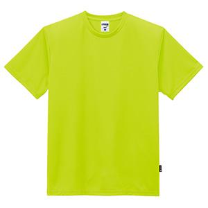 4.3オンス ドライTシャツ(ポリジン加工) MS1154−21 ライトグリーン