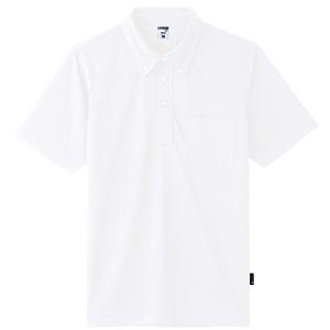 4.3オンス ボタンダウンドライポロシャツ(ポリジン加工) MS3119−15 ホワイト