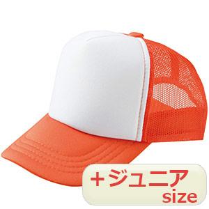 アメリカンキャップ MC6615−23 オレンジ×ホワイト