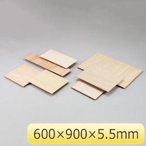 ベニヤ板 332−12 5.5mm厚