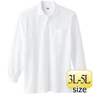 T/C長袖ポロシャツ ポケット付き 00169−VLP 001 ホワイト 3L〜5L