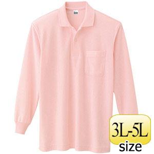 T/C長袖ポロシャツ ポケット付き 00169−VLP 011 ピンク 3L〜5L