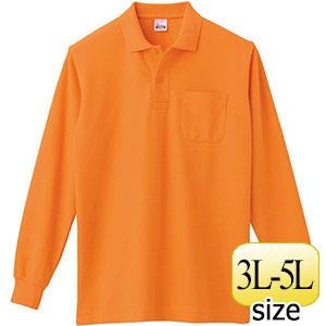 T/C長袖ポロシャツ ポケット付き 00169−VLP 015 オレンジ 3L〜5L