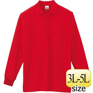 T/C長袖ポロシャツ ポケット付き 00169−VLP 010 レッド 3L〜5L