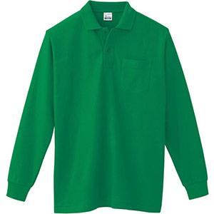 T/C長袖ポロシャツ ポケット付き 00169−VLP 025 グリーン SS〜LL