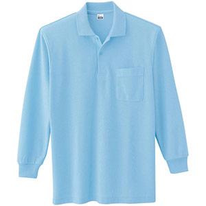 T/C長袖ポロシャツ ポケット付き 00169−VLP 033 サックス SS〜5L