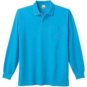 T/C長袖ポロシャツ ポケット付き 00169−VLP 034 ターコイズ SS〜5L