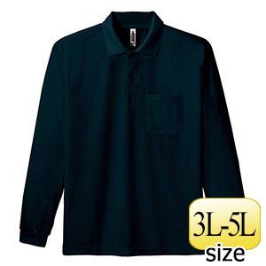 ドライ長袖ポロシャツ ポケット付き 00335−ALP 005 ブラック 3L〜5L