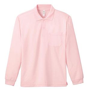 ドライ長袖ポロシャツ ポケット付き 00335−ALP 132 ライトピンク SS〜5L