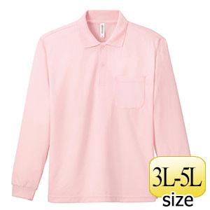 ドライ長袖ポロシャツ ポケット付き 00335−ALP 132 ライトピンク 3L〜5L