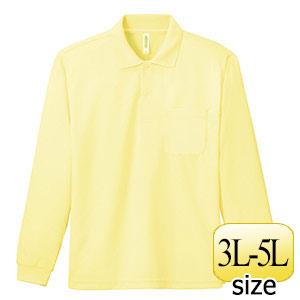 ドライ長袖ポロシャツ ポケット付き 00335−ALP 134 ライトイエロー 3L〜5L