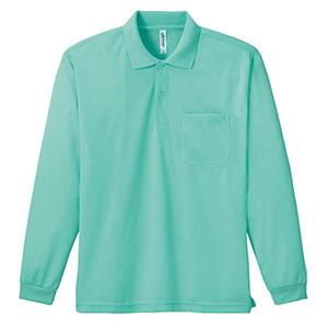 ドライ長袖ポロシャツ ポケット付き 00335−ALP 026 ミントグリーン SS〜5L