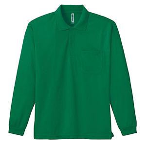 ドライ長袖ポロシャツ ポケット付き 00335−ALP 025 グリーン SS〜5L
