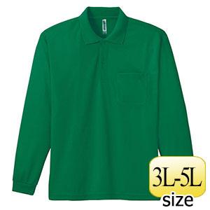 ドライ長袖ポロシャツ ポケット付き 00335−ALP 025 グリーン 3L〜5L
