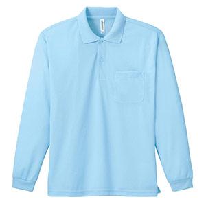 ドライ長袖ポロシャツ ポケット付き 00335−ALP 133 ライトブルー SS〜5L