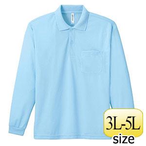ドライ長袖ポロシャツ ポケット付き 00335−ALP 133 ライトブルー 3L〜5L