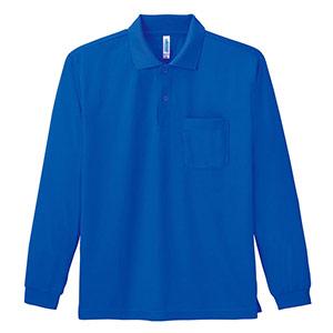 ドライ長袖ポロシャツ ポケット付き 00335−ALP 032 ロイヤルブルー SS〜5L