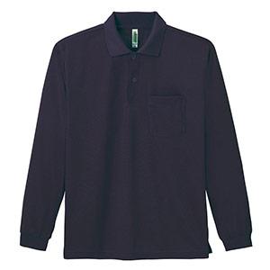 ドライ長袖ポロシャツ ポケット付き 00335−ALP 031 ネイビー SS〜5L