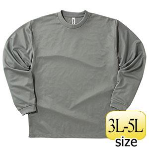 ドライロングスリーブTシャツ 00304−ALT 002 グレー 3L〜5L