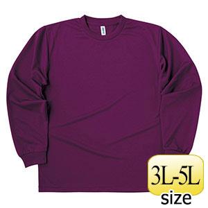 ドライロングスリーブTシャツ 00304−ALT 014 パープル 3L〜5L