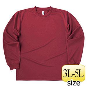 ドライロングスリーブTシャツ 00304−ALT 112 バーガンディ 3L〜5L
