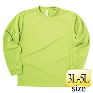 ドライロングスリーブTシャツ 00304−ALT 024 ライトグリーン 3L〜5L