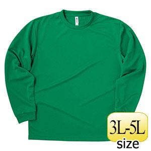 ドライロングスリーブTシャツ 00304−ALT 025 グリーン 3L〜5L