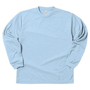 ドライロングスリーブTシャツ 00304−ALT 133 ライトブルー SS〜5L