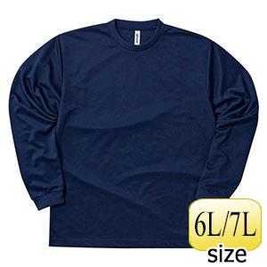 ドライロングスリーブTシャツ 00304−ALT 031 ネイビー 6L・7L