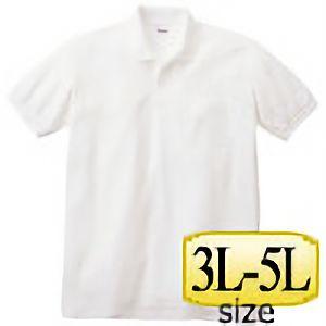 T/Cポロシャツ ポケット付き 00100−VP 001 ホワイト 3L〜5L