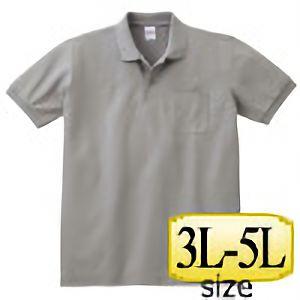 T/Cポロシャツ ポケット付き 00100−VP 002 グレー 3L〜5L