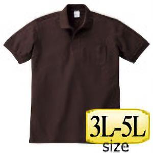 T/Cポロシャツ ポケット付き 00100−VP 168 チョコレート 3L〜5L