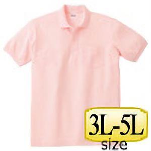 T/Cポロシャツ ポケット付き 00100−VP 011 ピンク 3L〜5L