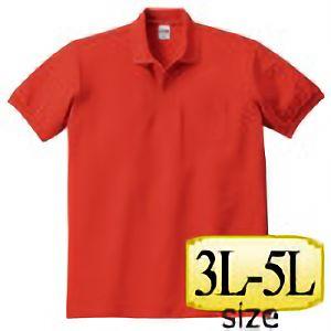 T/Cポロシャツ ポケット付き 00100−VP 172 ブライトレッド 3L〜5L
