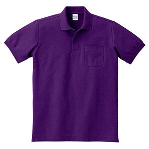 T/Cポロシャツ ポケット付き 00100−VP 014 パープル SS〜LL