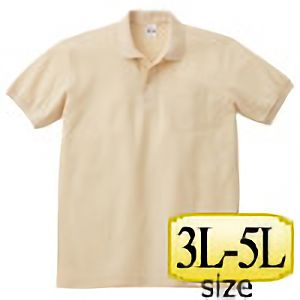 T/Cポロシャツ ポケット付き 00100−VP 106 ナチュラル 3L〜5L