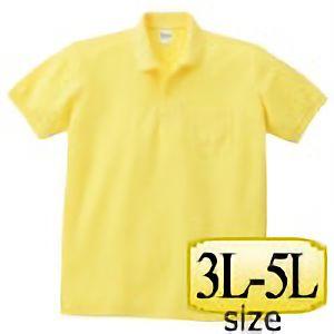 T/Cポロシャツ ポケット付き 00100−VP 020 イエロー 3L〜5L