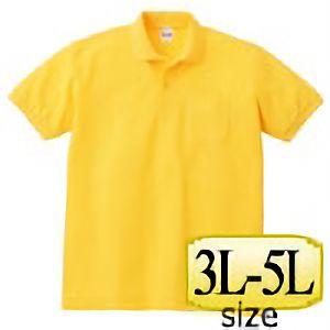 T/Cポロシャツ ポケット付き 00100−VP 165 デイジー 3L〜5L
