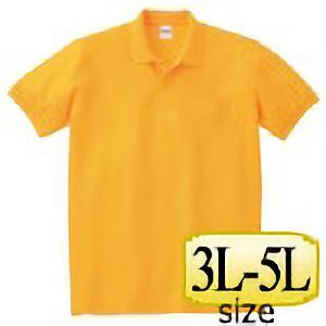 T/Cポロシャツ ポケット付き 00100−VP 077 ゴールドイエロー 3L〜5L