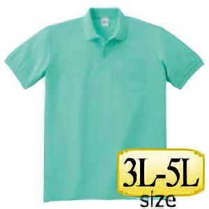 T/Cポロシャツ ポケット付き 00100−VP 026 ミントグリーン 3L〜5L