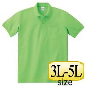 T/Cポロシャツ ポケット付き 00100−VP 155 ライム 3L〜5L