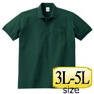 T/Cポロシャツ ポケット付き 00100−VP 131 フォレスト 3L〜5L