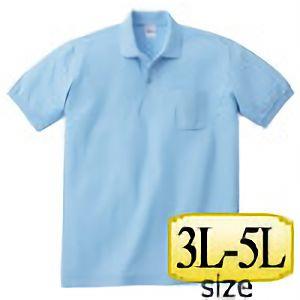 T/Cポロシャツ ポケット付き 00100−VP 033 サックス 3L〜5L