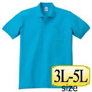 T/Cポロシャツ ポケット付き 00100−VP 034 ターコイズ 3L〜5L