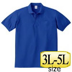 T/Cポロシャツ ポケット付き 00100−VP 032 ロイヤルブルー 3L〜5L