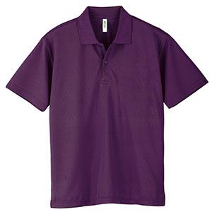 ドライポロシャツ ポケット無し 00302−ADP 014 パープル SS〜5L
