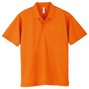 ドライポロシャツ ポケット無し 00302−ADP 015 オレンジ SS〜LL