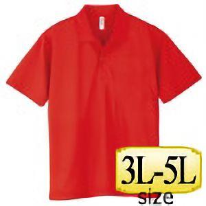 ドライポロシャツ ポケット無し 00302−ADP 010 レッド 3L〜5L